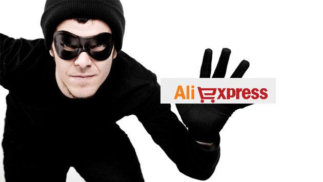 Как обмануть продавца алиэкспресс