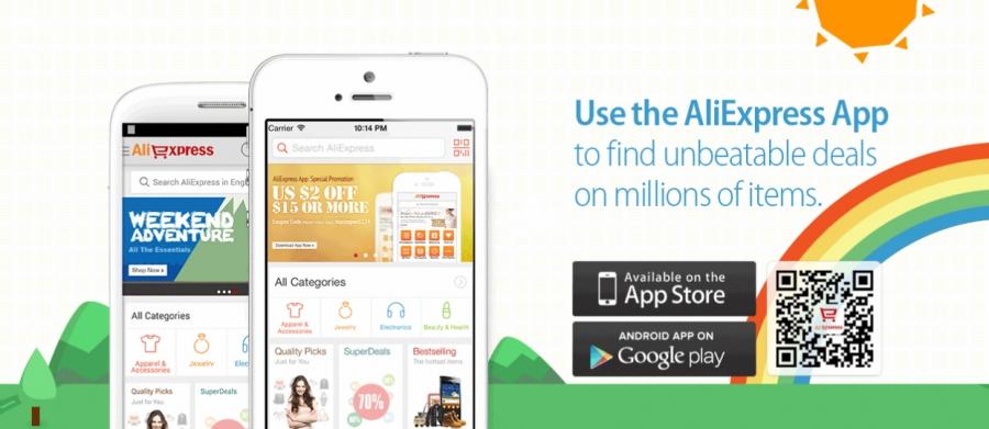 Скачать приложения iphone на андроид