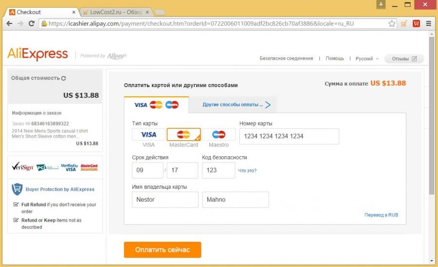 Как сделать на сайте оплату картой виза сайт в топе яндекс