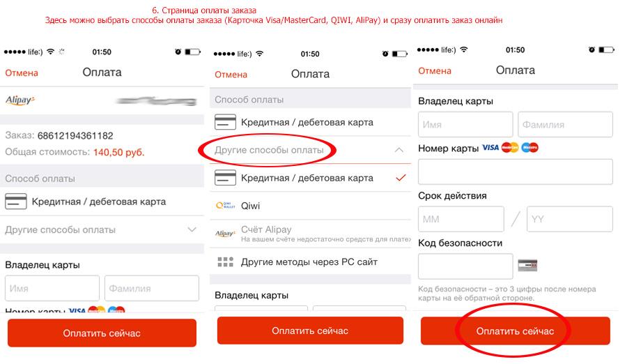 Приложение али экспресс с ценами в рублях