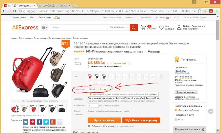 Заказать одежду алиэкспресс с наложенным платежом