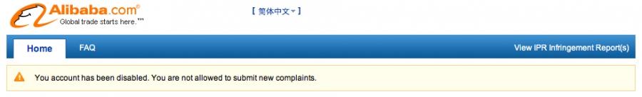 Заблокировали аккаунт на алиэкспресс