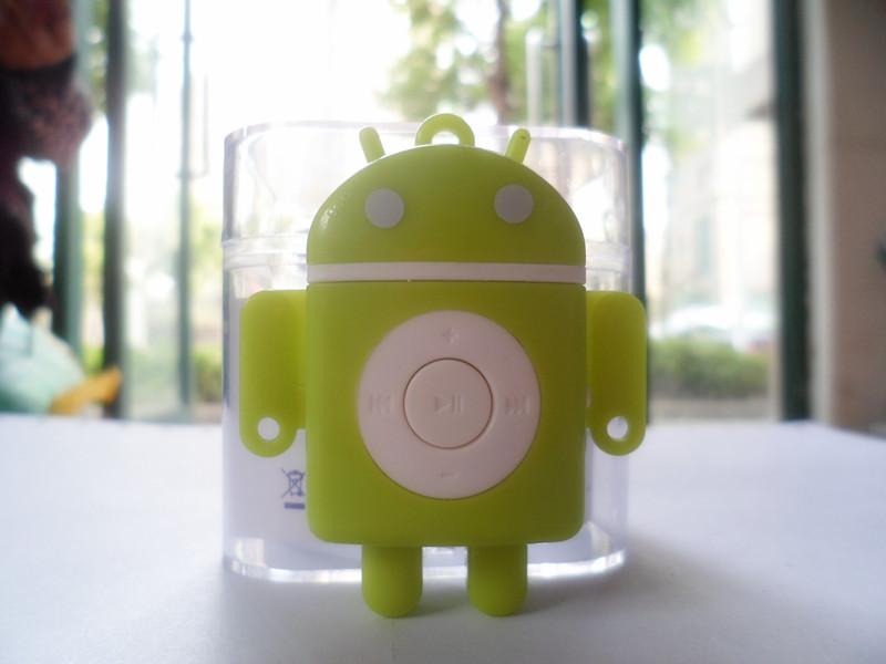 скачать мп3 для андроид - фото 6