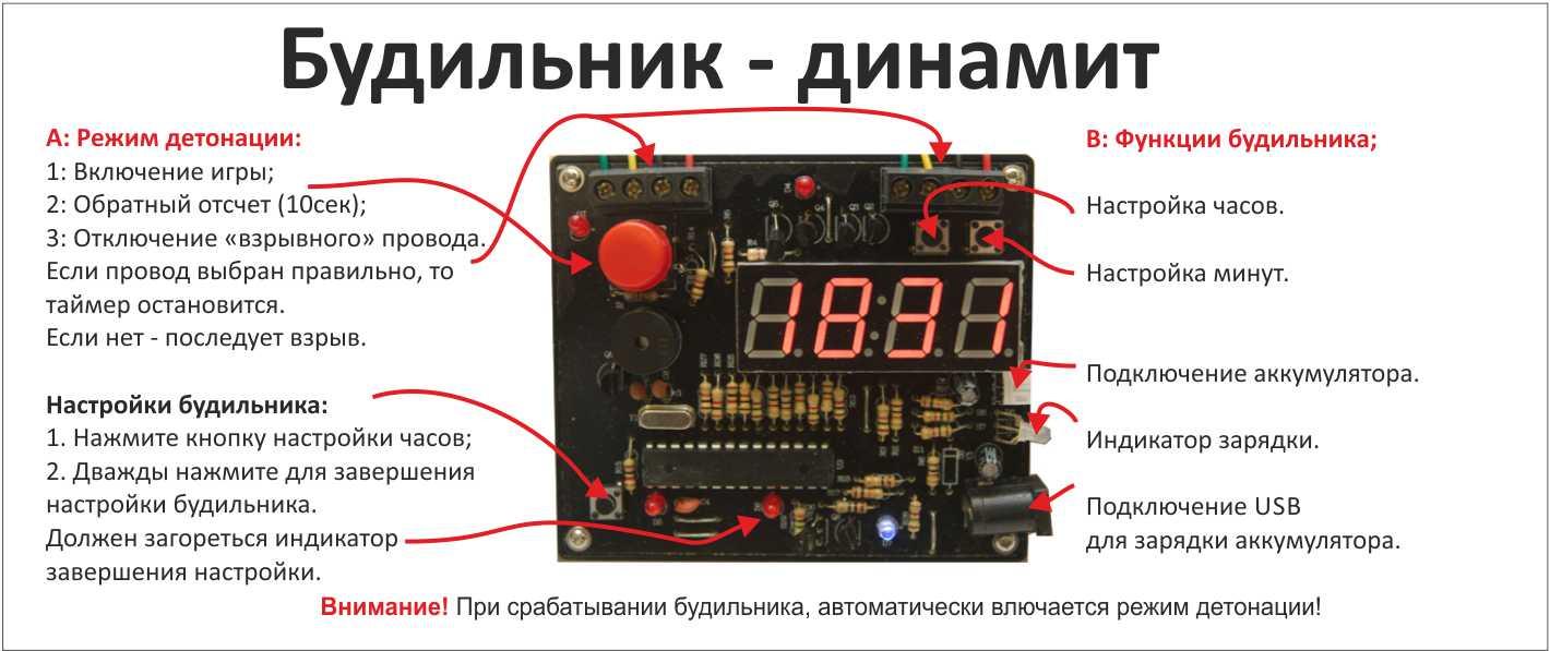 инструкция к электронному будильнику