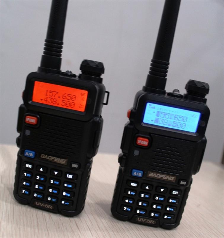 гарантии носимые радиостанции в саратове расписание