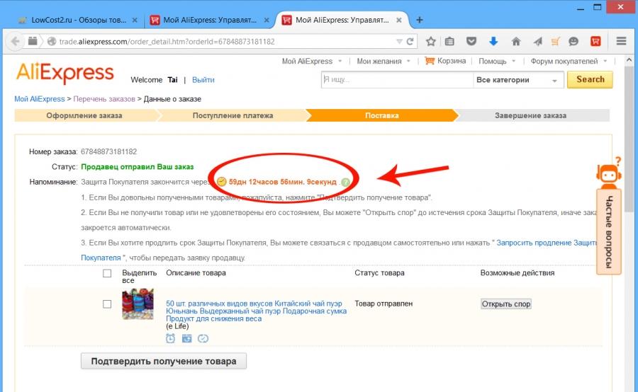 Как сделать чтобы покупали в интернет магазине создание сайта обучающего